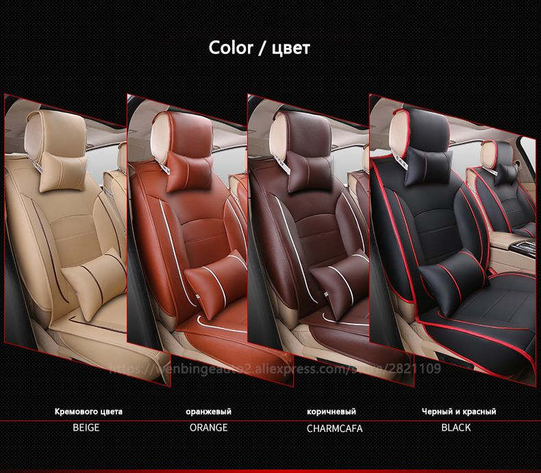 2x Black Pu Leather Heavy Duty Front Car Seat Covers Protectors For Mini Bmw