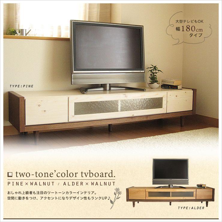 楽天市場 開梱設置無料 テレビ台 完成品 テレビボード 無垢 北欧