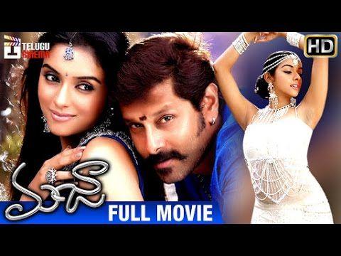 Miss Sundari Telugu Movie English Subtitles Download For Movies