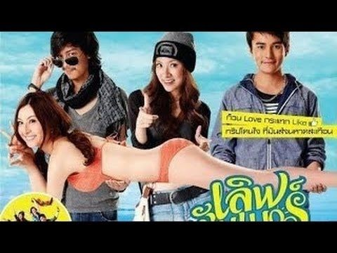 Comedy Thailand Movies 2015 - Lover Summer Full HD 2015 - Best Romance M...