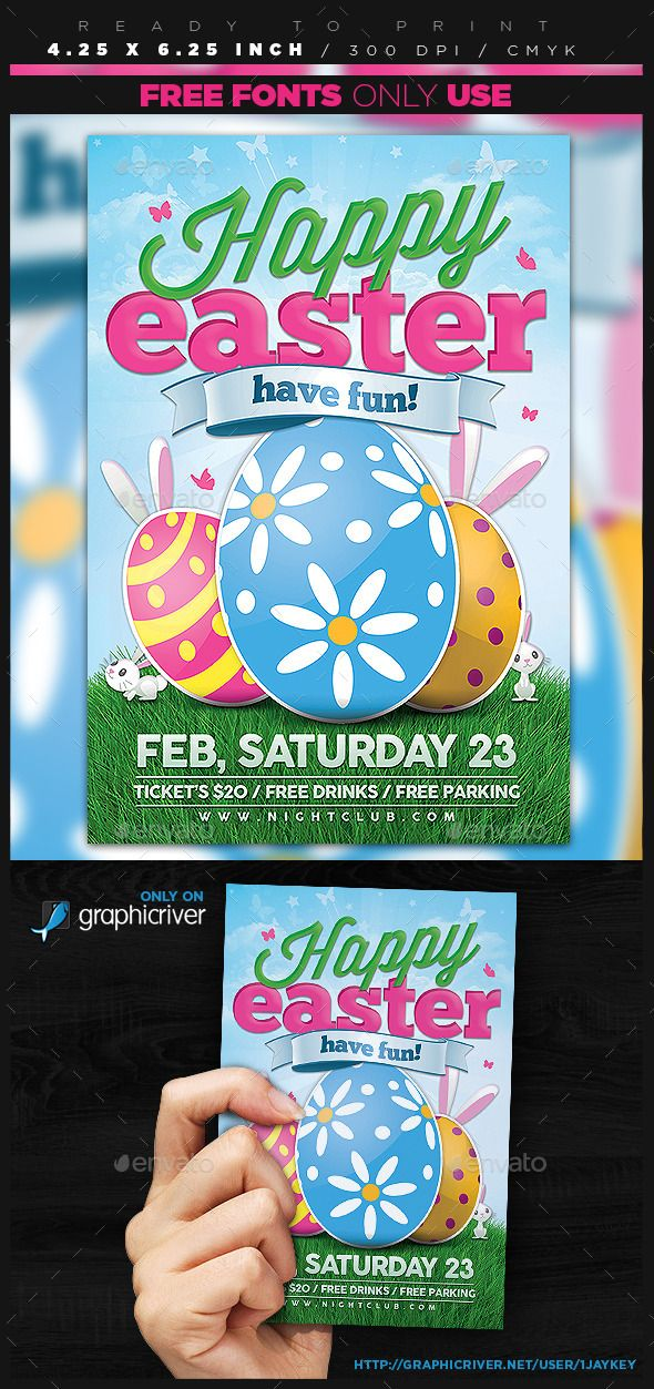 Happy Easter Event Flyer Event flyers, Happy easter and Add remove