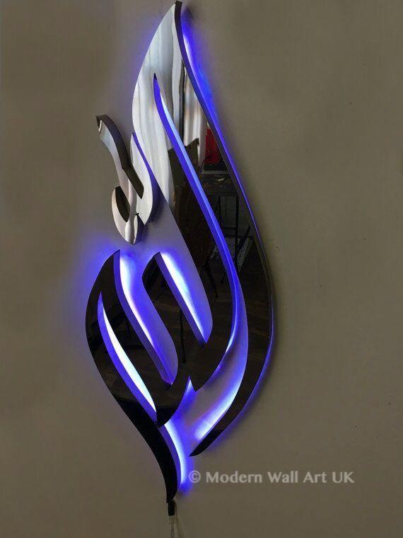 Led Allah Flame Wall Art Via Modern Wall Art Uk Click On The