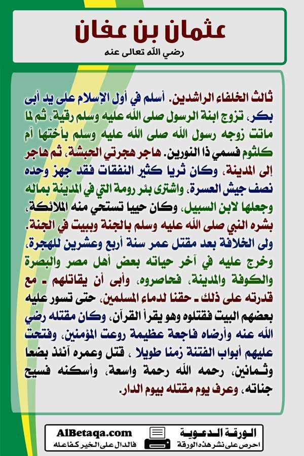 9e6a6298f15cc641fdc645ccbbc938e7 Jpg 600 900 Pixel Islam Facts Islam Beliefs Quran Verses