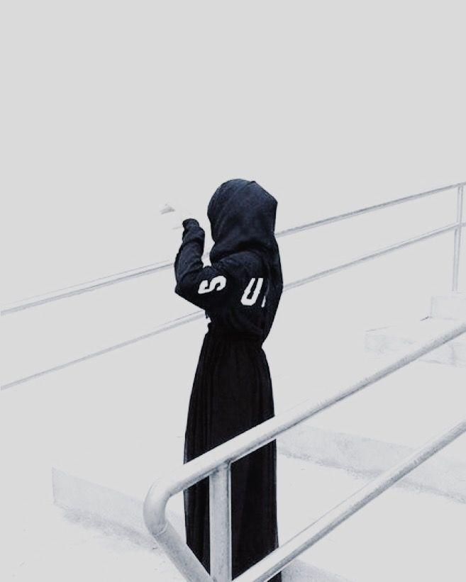 Картинки с надписью девушки в хиджабе, отправить открытку добрым