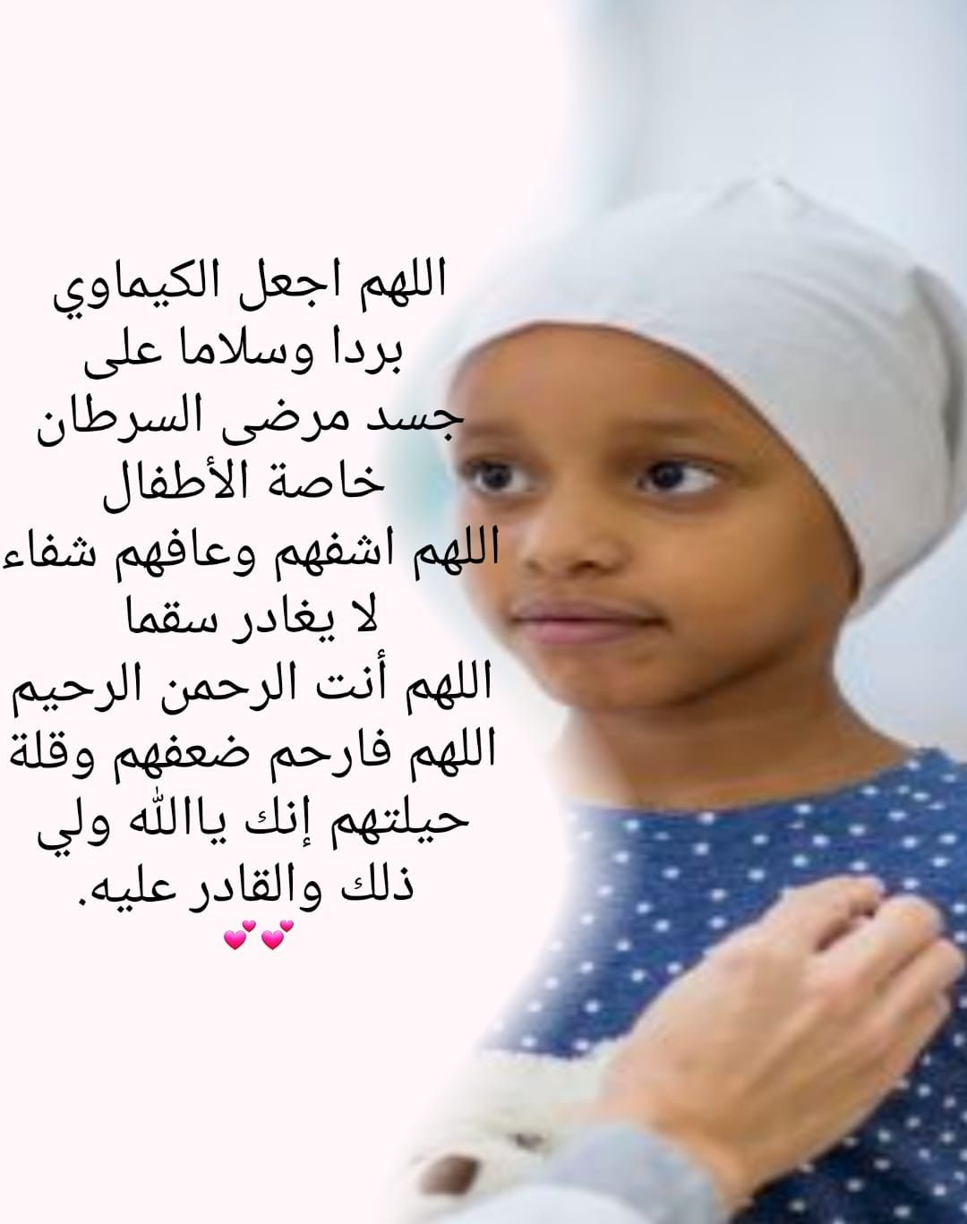 Pin By Souad Ramzi On عربي رسائل من تصميمي Word Search Puzzle Words Word Search