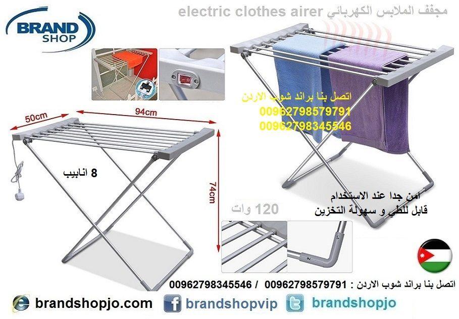 منشر تجفيف الملابس الفوري جهاز كهربائي تسخين الملابس الامن تجفيف الملابس الفوري منشر تسخين الثياب Heated Clothes Airer Simple Storage Folding Laundry
