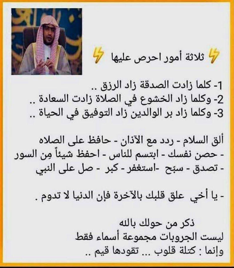 Sign In Words Ramadan Kareem Quotes