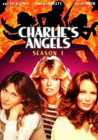 Los Angeles De Charlie 1976 Temporada 1 Charlies Angels Charlie S Angels Jaclyn Smith Charlie S Angels