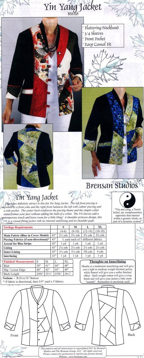 http://www.ericas.com/sewing/patterns/A13332b.jpg | QUILTED ... : quilted sweatshirt jacket instructions - Adamdwight.com