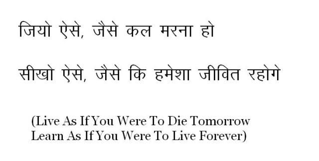 Hindi quotes tattoos google search quotes to live by for Tattoo quotes in hindi