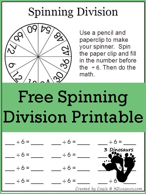 FREE Division Spinning Game Printables