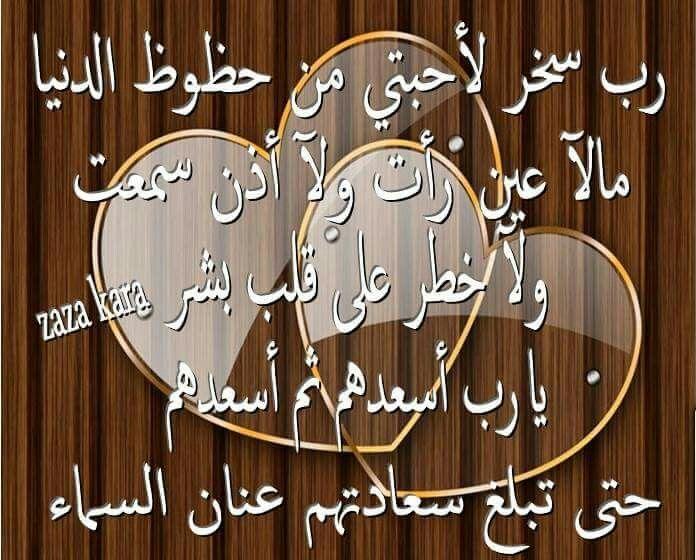 Pin By Bahri Chaibi On السلام عليكم ورحمة الله وبركاته Novelty Sign Art Arabic Calligraphy