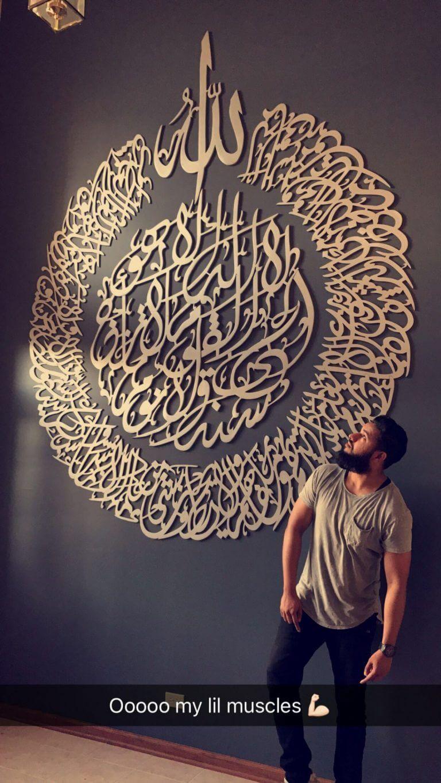 Ayat Al Kursi Round Modern Islamic Arabic Calligraphy Art Islamic Art Calligraphy Islamic Caligraphy Art Calligraphy Wall Art