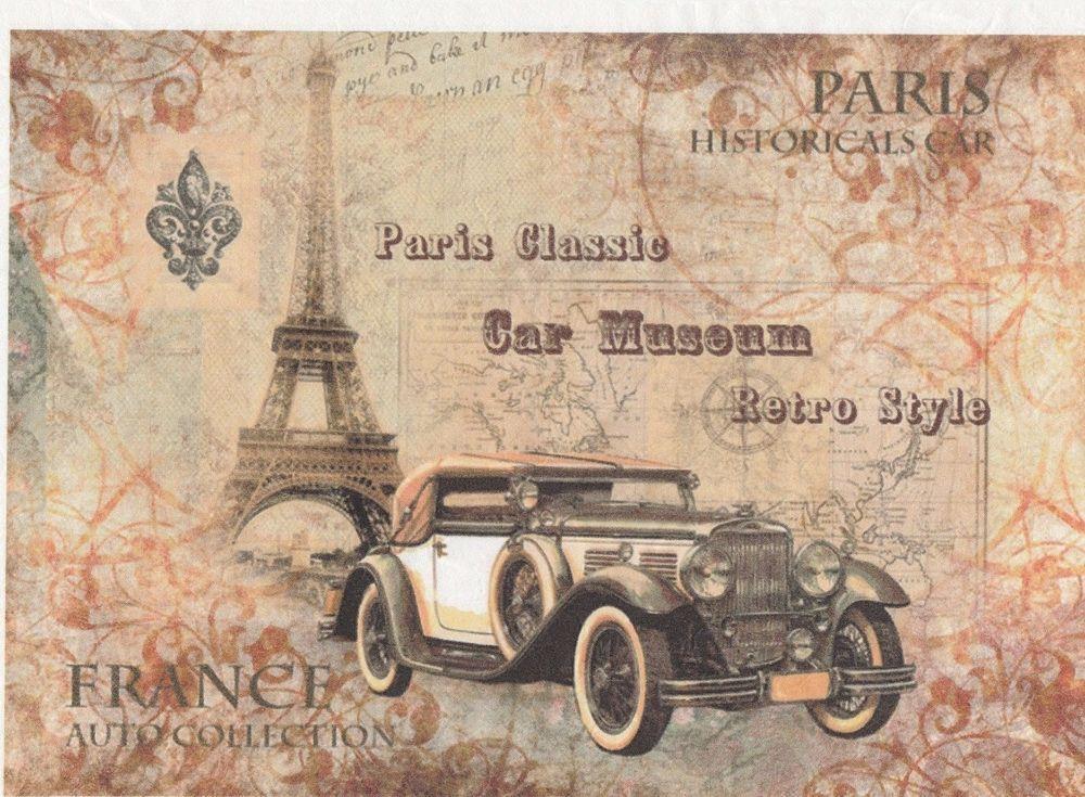 Vintage classic car 4 Single paper decoupage napkins cars old style  -643