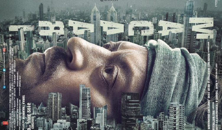 Watch Madari Full-Movie Streaming