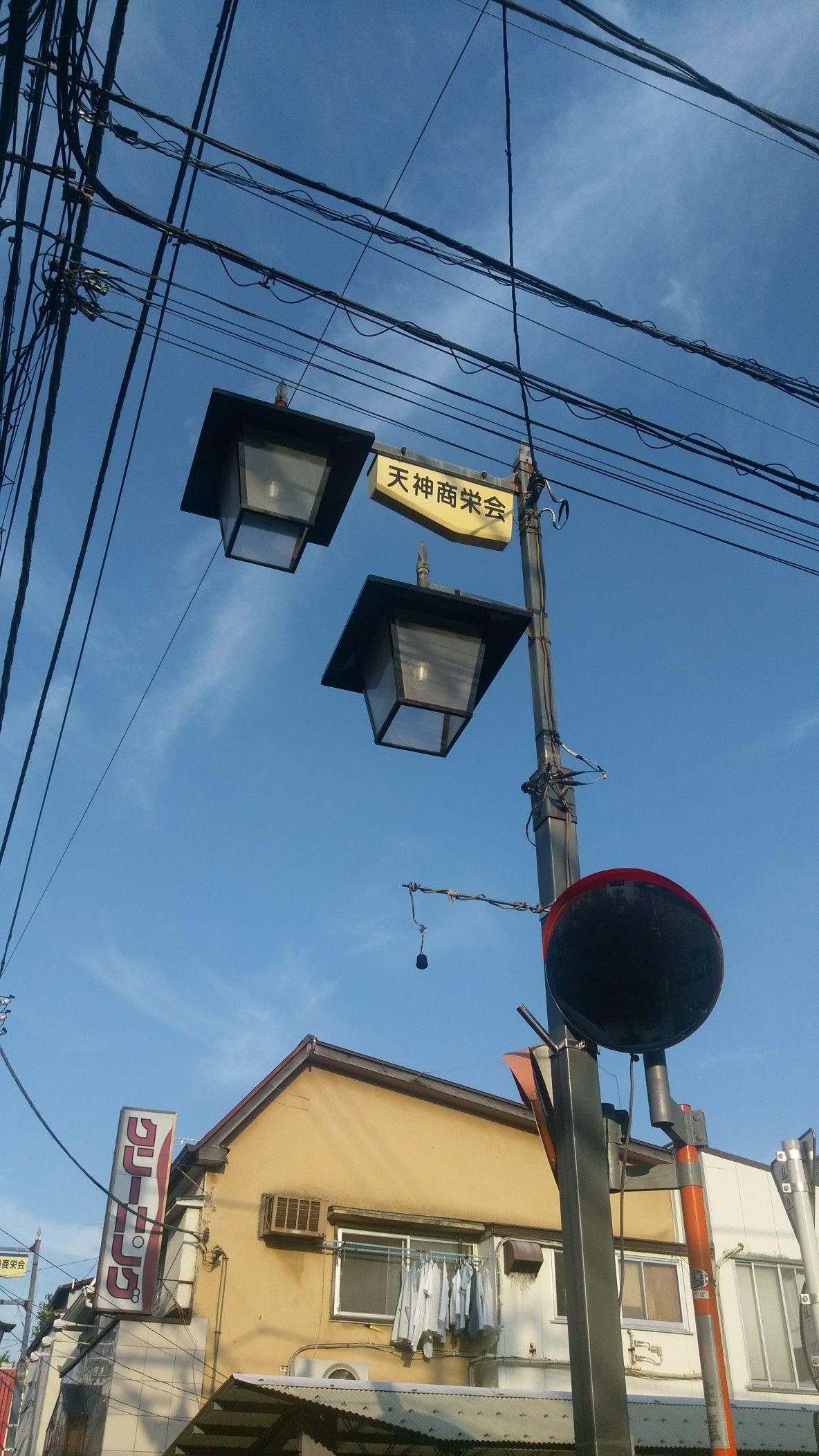 Pin By Wei Fen Wang On Street Lamps In Tokyo With Images Street Lamp Street Lamp