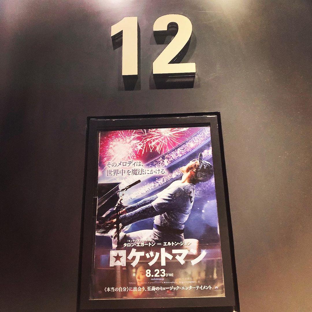 ロケット マン 映画 館