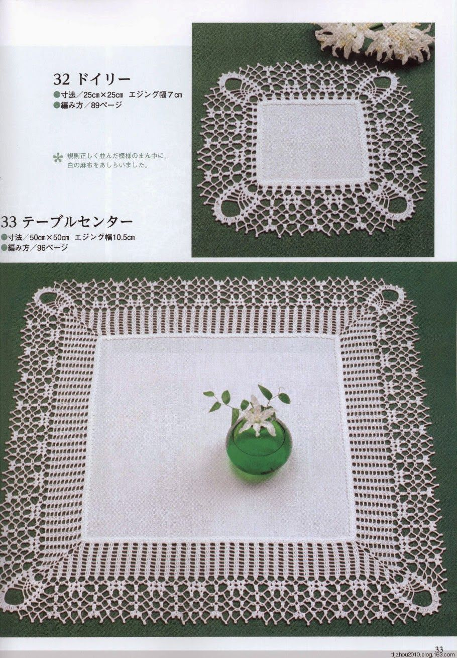 croche: Square and Rectangular Doily   patrate   Pinterest   Crochet ...
