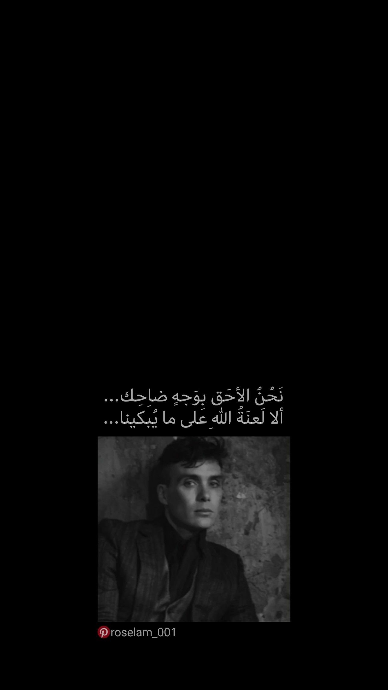 Pin By ر س ل On My Saves Fun Love Quotes For Him Best Love Quotes Love Quotes For Him