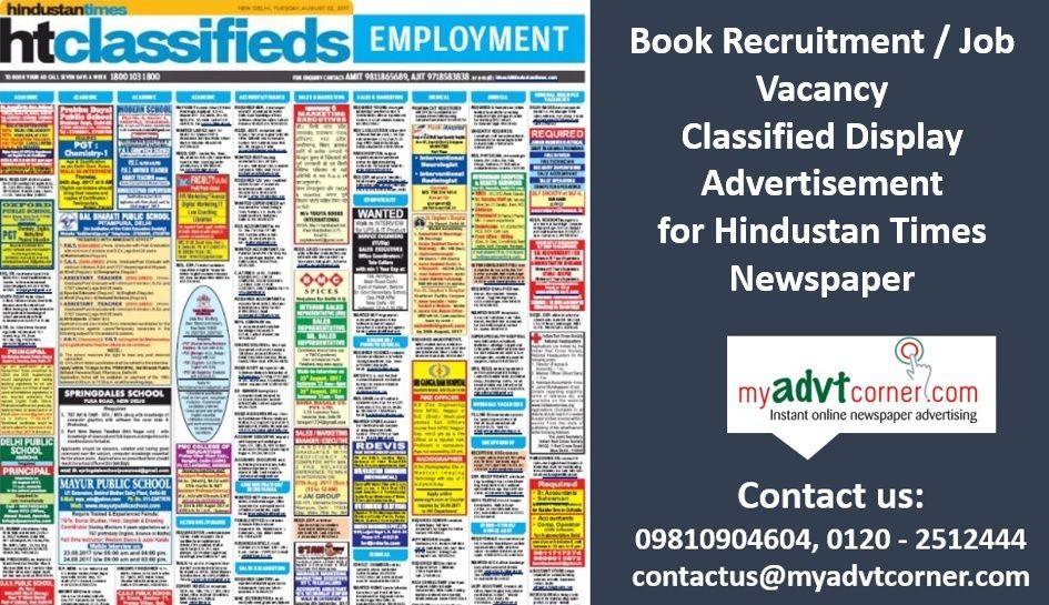 Book Hindustan Times Recruitment Advertisement for Mumbai