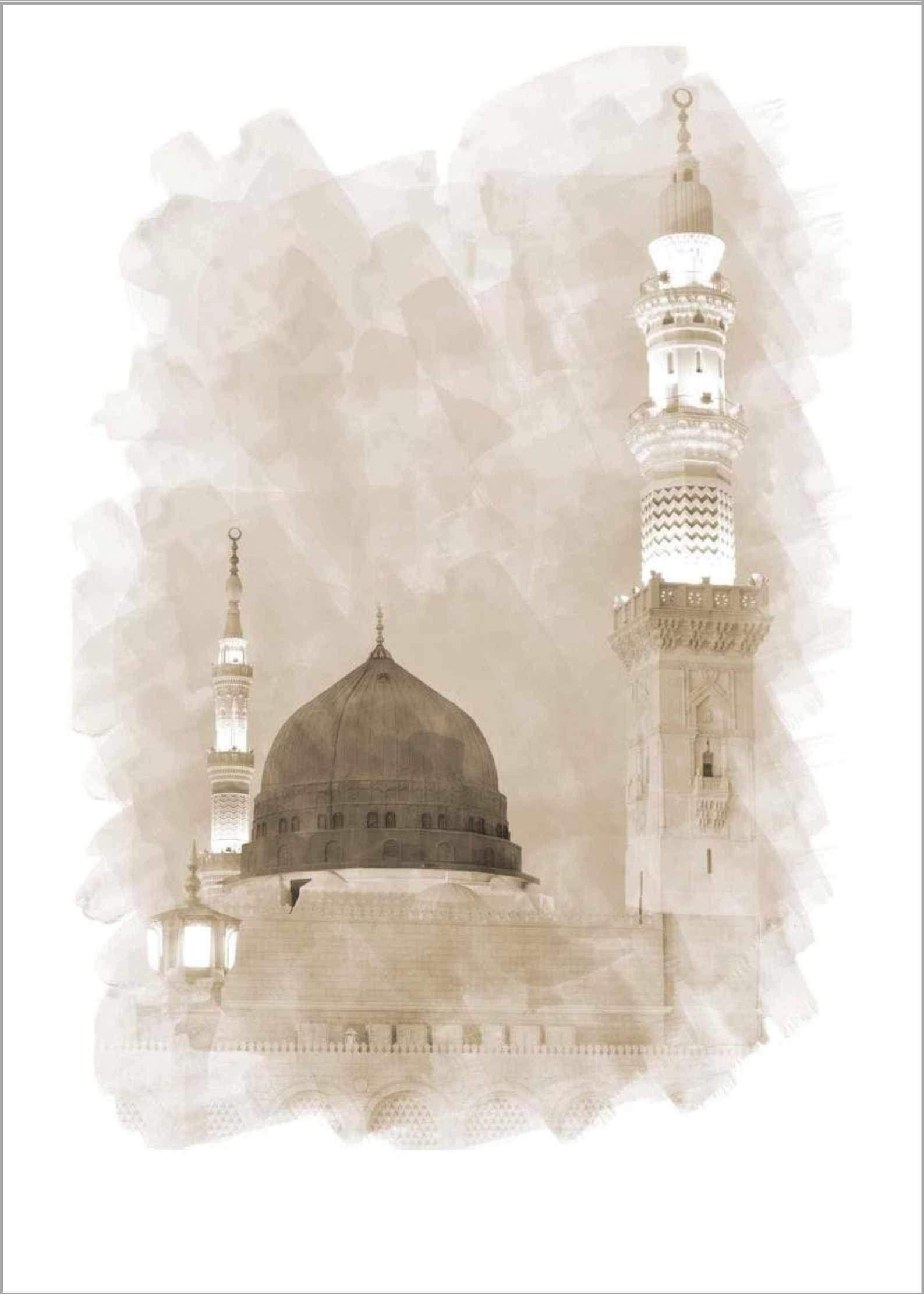 Medina Mosque Watercolor - 50x70cm / Silber