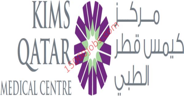 متابعات الوظائف وظائف شاغرة في مجمع كيمس قطر الطبي للرجال والنساء وظائف سعوديه شاغره Calm Artwork Artwork Medical