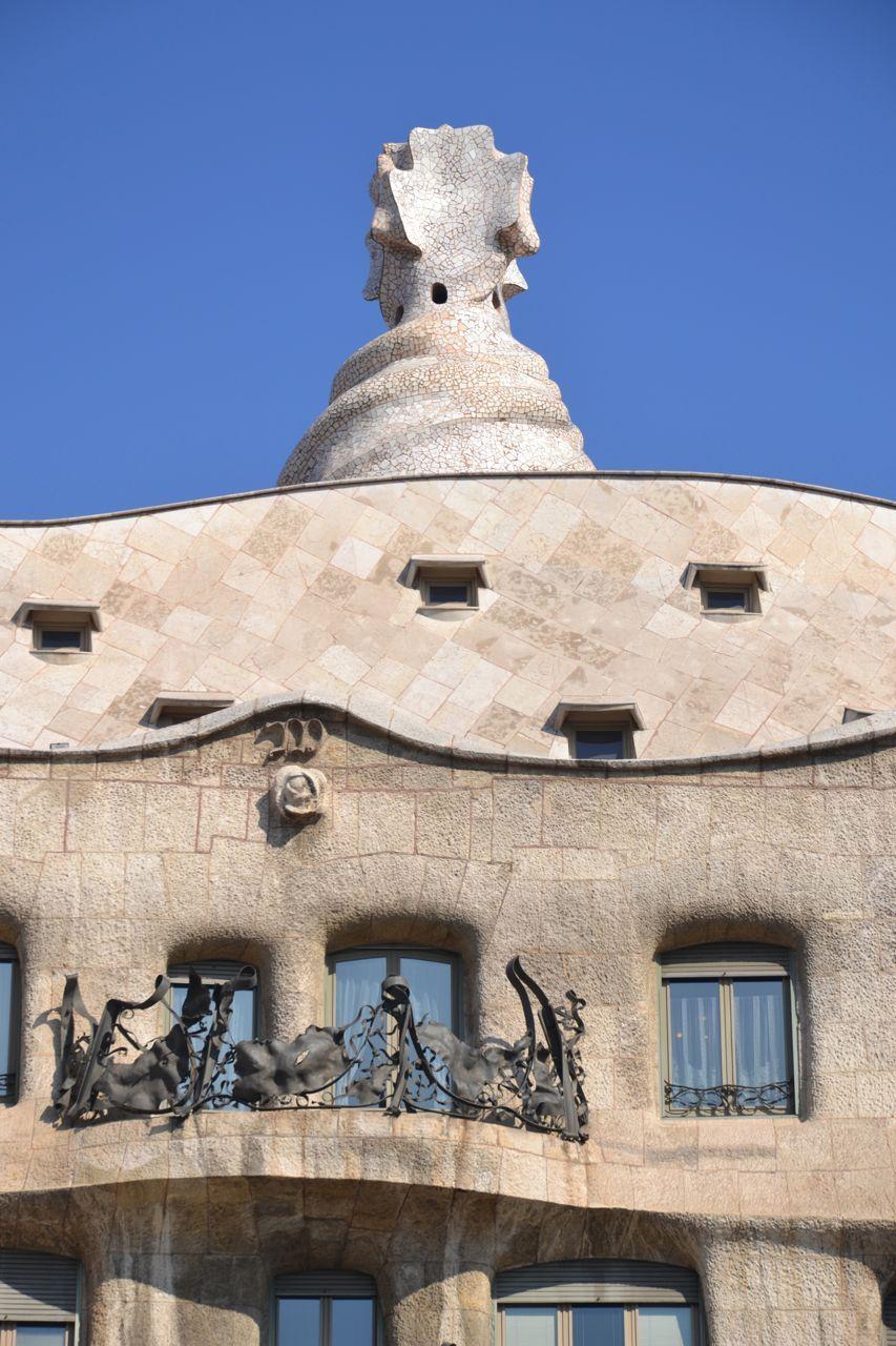 La Pedrera Paseo De Gracia Barcelona Barcelona Spain Gaudi