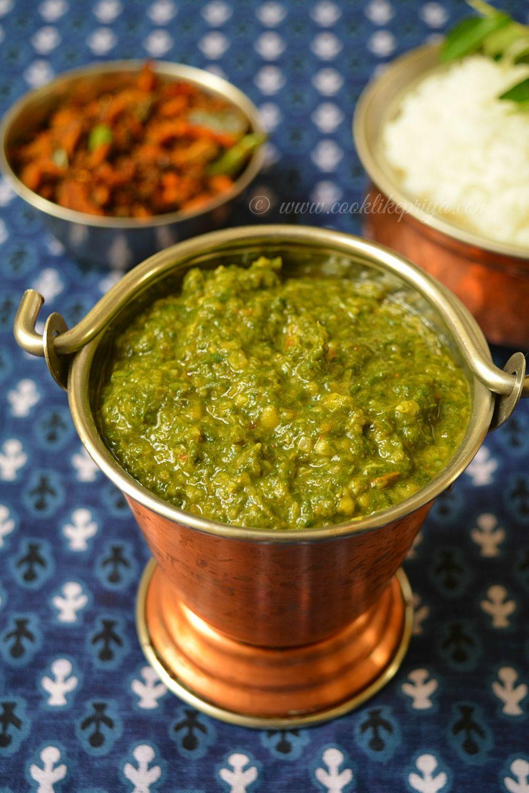 Aarai keerai masiyal tamil brahmin style keerai recipe recette aarai keerai masiyal tamil brahmin style keerai recipe forumfinder Gallery