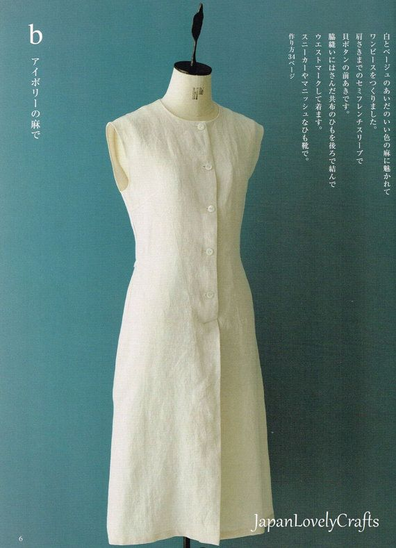 Simple Style Dress Pattern Machiko Kayaki Easy Sewing | sewing ...