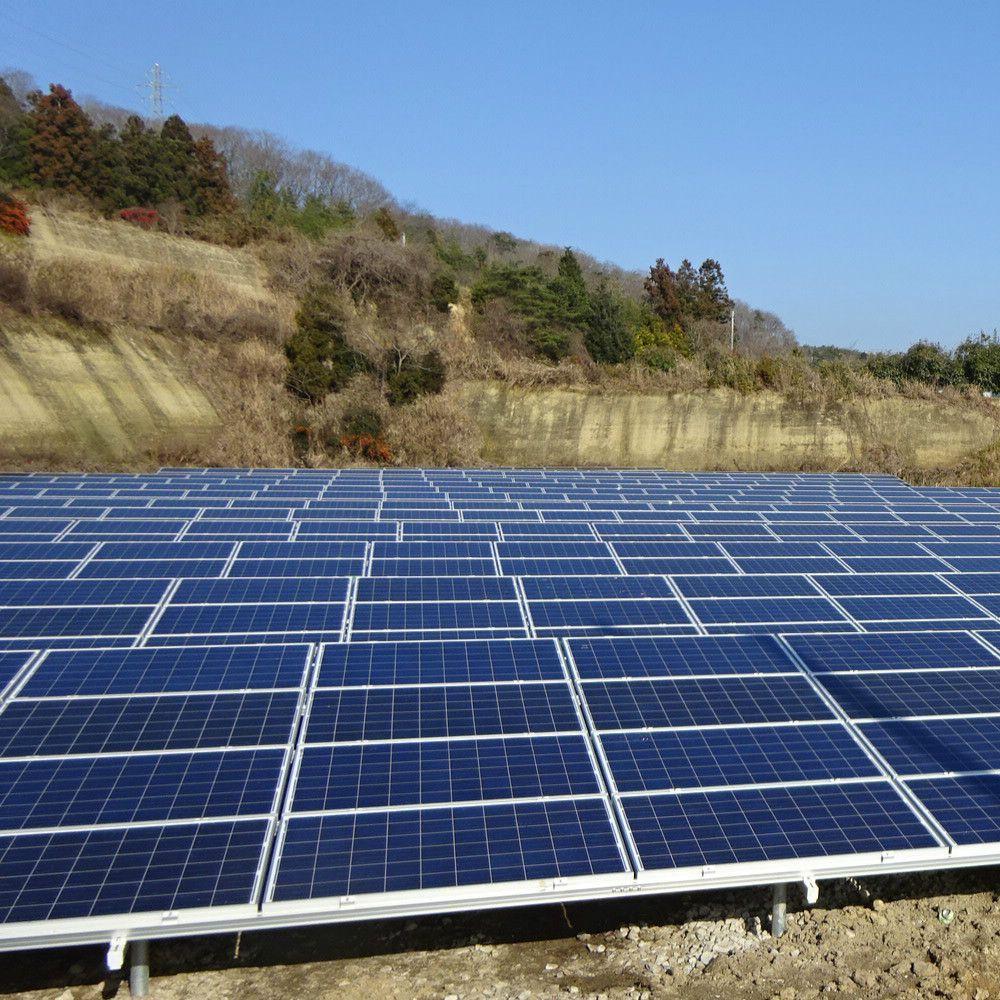 Commercial Solar Panels Solar panels, Solar, Renewable