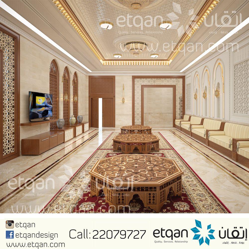 تصميم داخلي لمجلس عربي باستايل عماني راقي و فخم Interior Design For Omani Arabic Majlis Luxury Billionaire Lifestyle Luxury Living False Ceiling Luxury Living