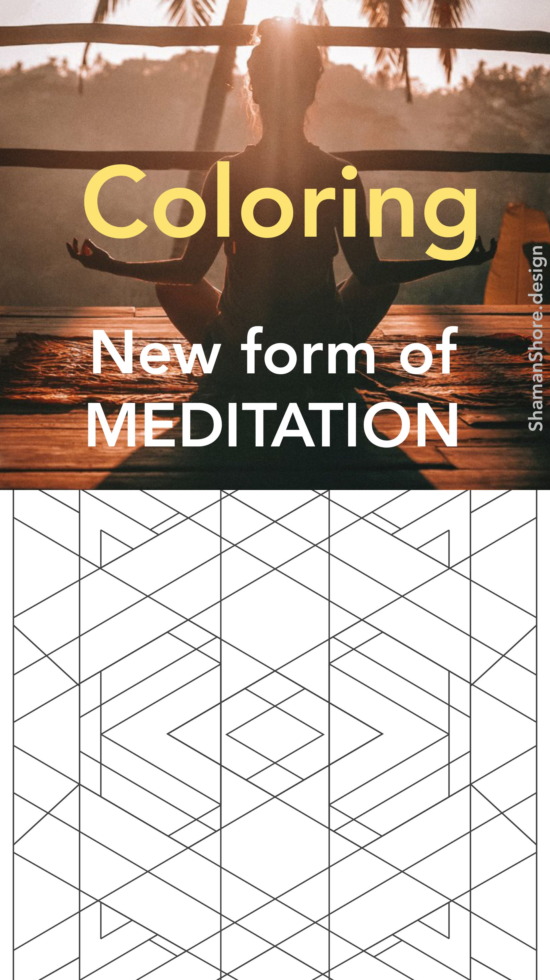 Digital adult coloring book pdf abstract geometric adult