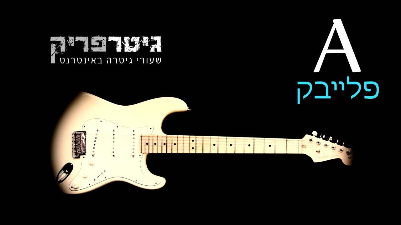 Pin by Donald Mercer on Guitar Improvising Tracks Jazz