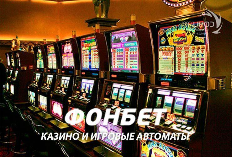 Автоматы онлайн в ПМ казино на зеркале сайта В распоряжение геймеров pm casino игровые автоматы таких компаний: Мирогейминг, Иггдрасиль, Уникум, Аматик, Бетсофт и других.Они отличаются не.