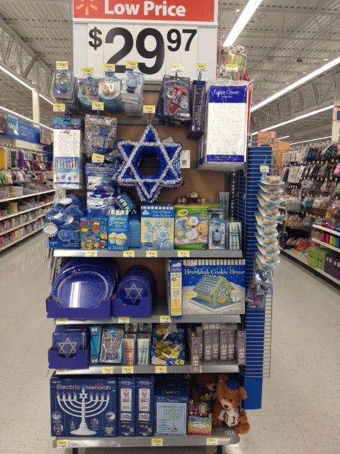 hanukkah decorations target - Hanukkah Decorations