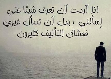 صور بنات ساحرة 2016 صور بنات محجبات 2016 صور بنات لابسه نقاب 2016