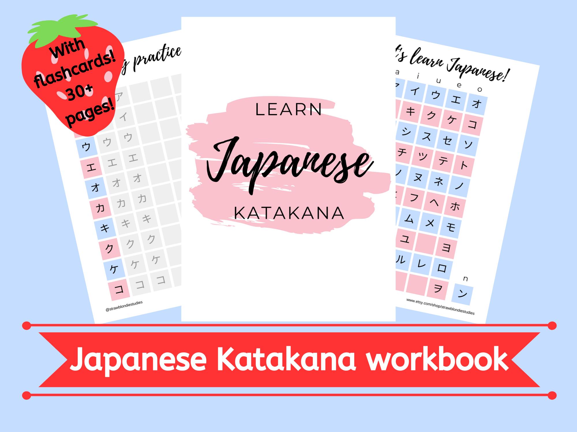 Japanese Katakana Printable Workbook Learn Japanese