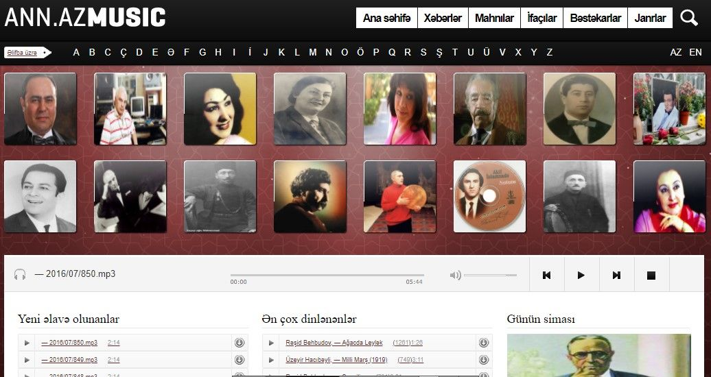 Music Ann Az Az Music Portal Traduction Partielle En Anglais
