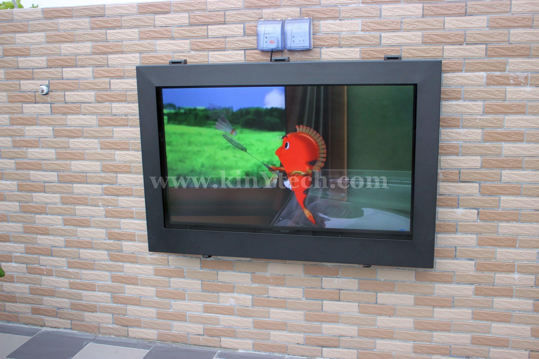 Outdoor Lcd Tv Box
