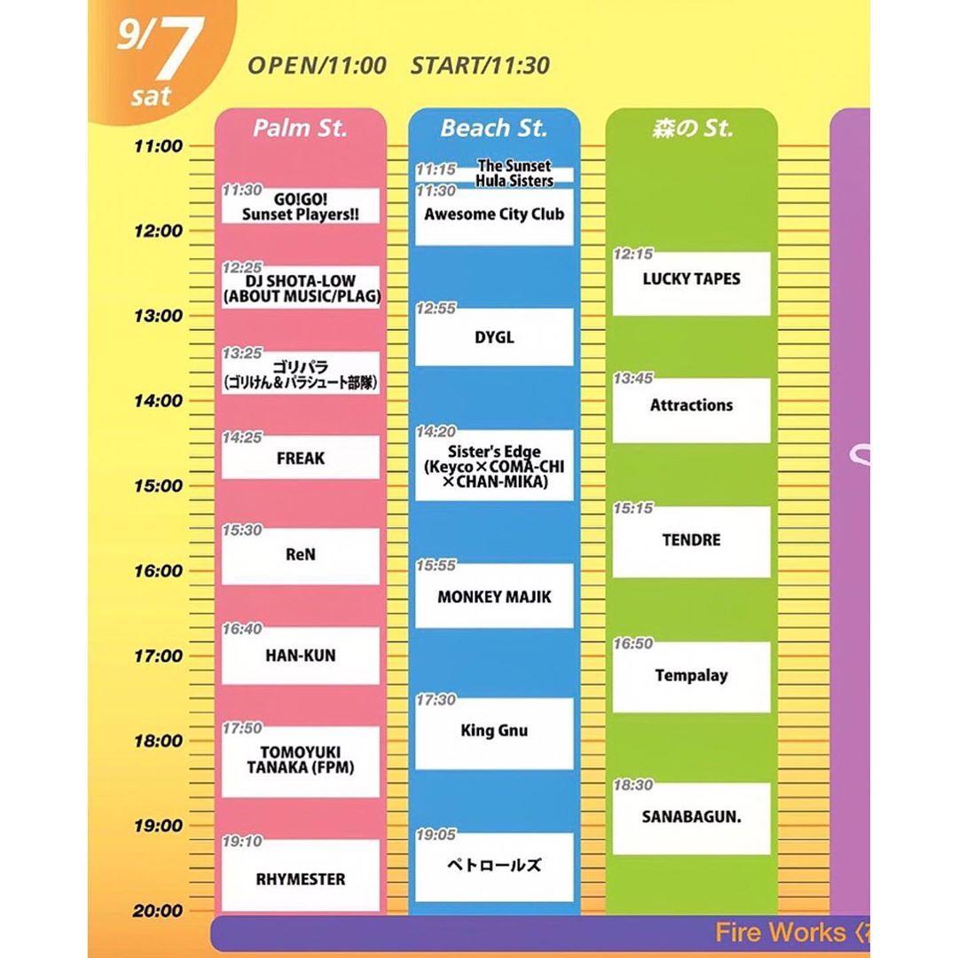 9 7 Sat Sunset Live 2019 タイムテーブル発表 9 7 土 9 8 日 に福岡県糸島市芥屋海水浴場で開催される Sunset Live 2019 のタイムテーブル ステ City Club Festival