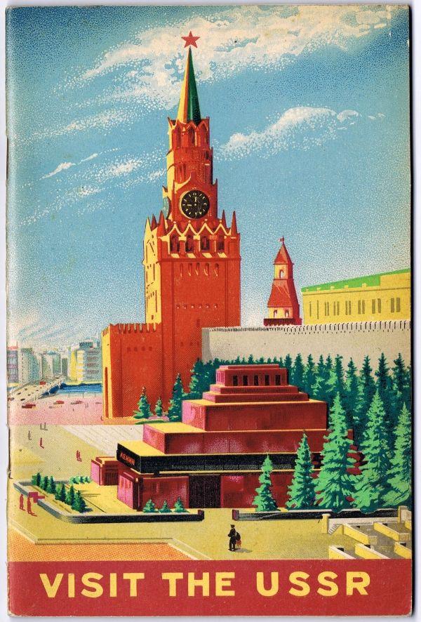 Intourist Travel Brochure - Visit the USSR
