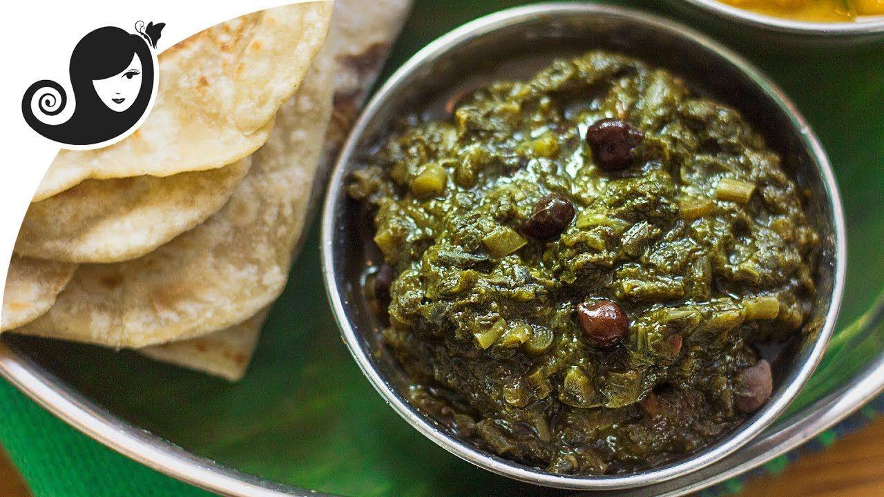 Stewed Taro Leaves Mauritian Recipe Brede Songe Touffe Vegan