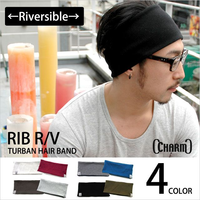 Pin By Jason Zhang On Things To Wear Hair Band Turban Hair