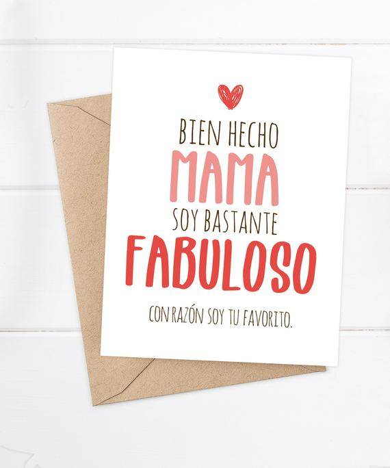Spanish Mother S Day Card Dia De Las Madres Spanish Mom Card