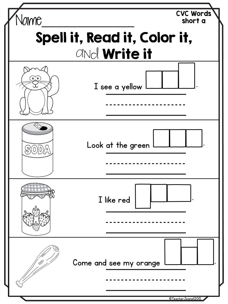 Spell It Read It Color It And Write It Worksheets Are Designed To Provide Students With Practice On Spelli Cvc Words Spelling Cvc Words Cvc Words Worksheets [ 1024 x 768 Pixel ]