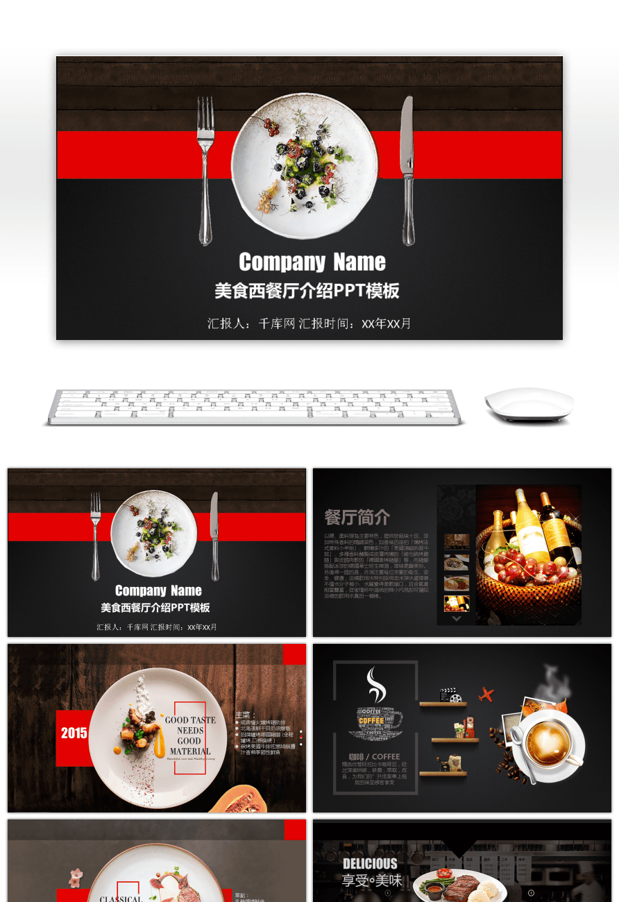 Millions Of Png Images Backgrounds And Vectors For Free Download Pngtree Western Style Food Coffee Presentation Food Catalog