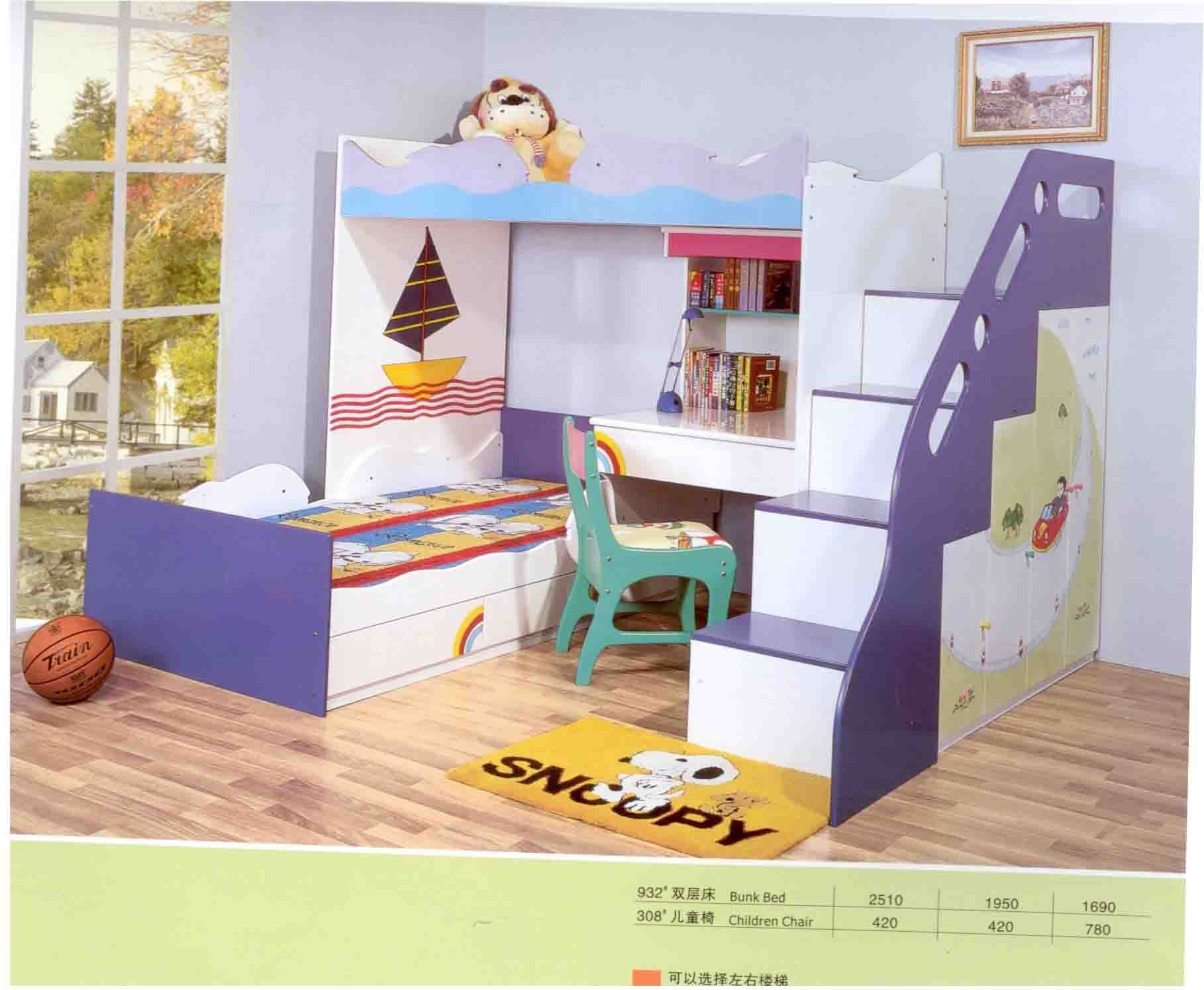 google image result for kids. Black Bedroom Furniture Sets. Home Design Ideas
