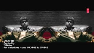 eggjactly mp3 song