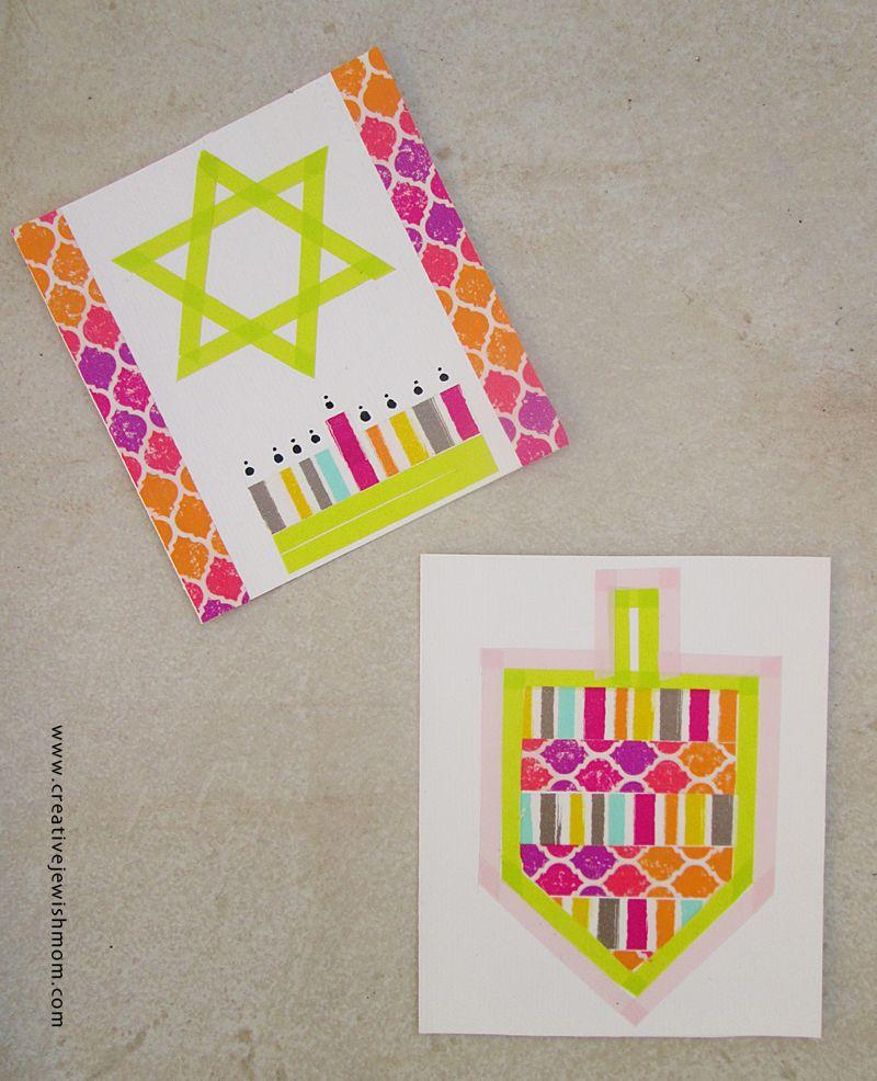 Hanukkah gift ideas to diy or to buy hanukkah and gift hanukkah gift ideas to diy or to buy negle Images