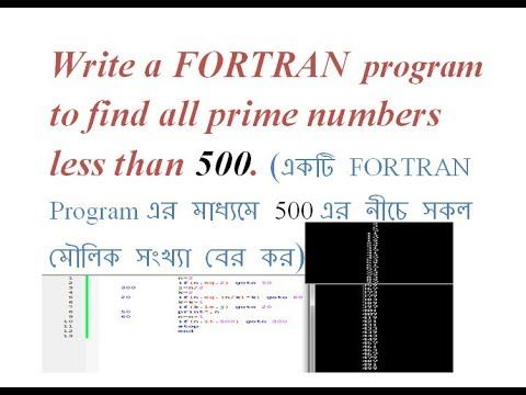 FORTRAN90: Write a FORTRAN program to find all prime numbers